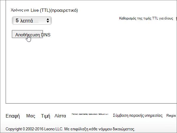 Dynadot-BP-Verify-1-2