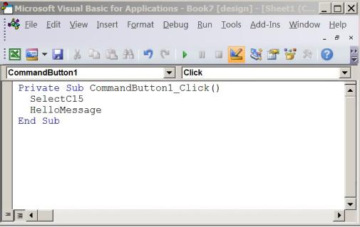Μια υπορουτίνα στην Επεξεργασία της Visual Basic