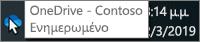 Στιγμιότυπο οθόνης που εμφανίζει το δρομέα επάνω από το μπλε εικονίδιο του OneDrive στη γραμμή εργασιών, με το κείμενο  OneDrive - Contoso.