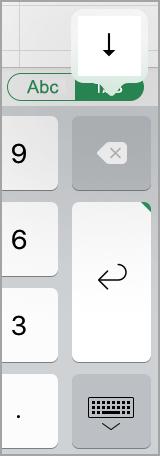 Κουμπί αλλαγής γραμμής