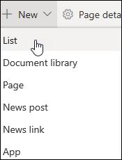 Δημιουργία λίστας από υπολογιστικό φύλλο