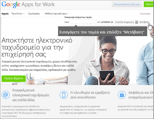 Google-Apps-Configure-1-1-1