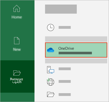 Office Άνοιγμα παραθύρου διαλόγου που εμφανίζει OneDrive φάκελο