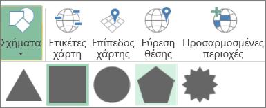 """Επιλογή """"Σχήματα"""" στους Χάρτες 3D"""