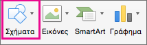 Σχήματα του PPT για Mac