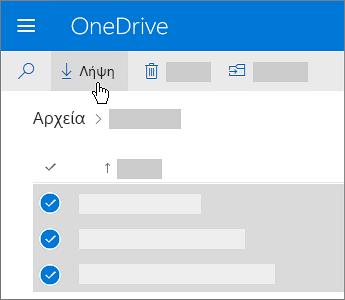 Στιγμιότυπο οθόνης από την επιλογή αρχείων στο OneDrive και τη λήψη τους.