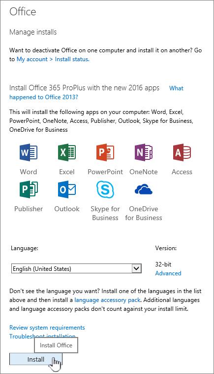Η σελίδα του Office 365 με το λογισμικό μου για τη λήψη του Office 2016