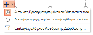 Εικόνα κουμπιού