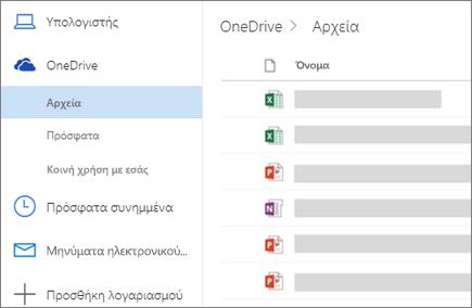 Κοινή χρήση αρχείων στο Outlook στο web