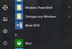 Παράδειγμα που εμφανίζει τη συντόμευση του Word 2016 να λείπει από τις συντομεύσεις του Office