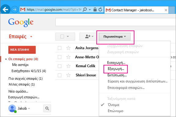 """Για να εισαγάγετε επαφές από το Gmail στο Office 365, στο Gmail επιλέξτε """"Επαφές"""", """"Περισσότερα"""", """"Εξαγωγή"""""""