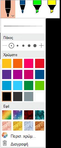 """Επιλογές χρώματος και πάχους για μια πένα στη συλλογή πενών του Office στην καρτέλα """"Σχεδίαση"""""""