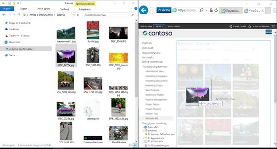 Στιγμιότυπο οθόνης του SharePoint και της Εξερεύνησης των Windows πλάι-πλάι με χρήση του πλήκτρου των Windows και των πλήκτρων βέλους.