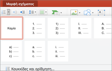 """Στιγμιότυπο οθόνης των στυλ αρίθμησης που είναι διαθέσιμα όταν επιλέγετε το βέλος στο κουμπί """"Αρίθμηση"""""""