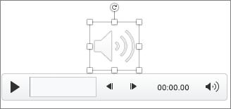 Στοιχείο ελέγχου ήχου με επιλεγμένο το εικονίδιο του ηχείου