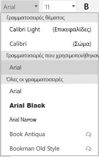 Λίστα γραμματοσειρών