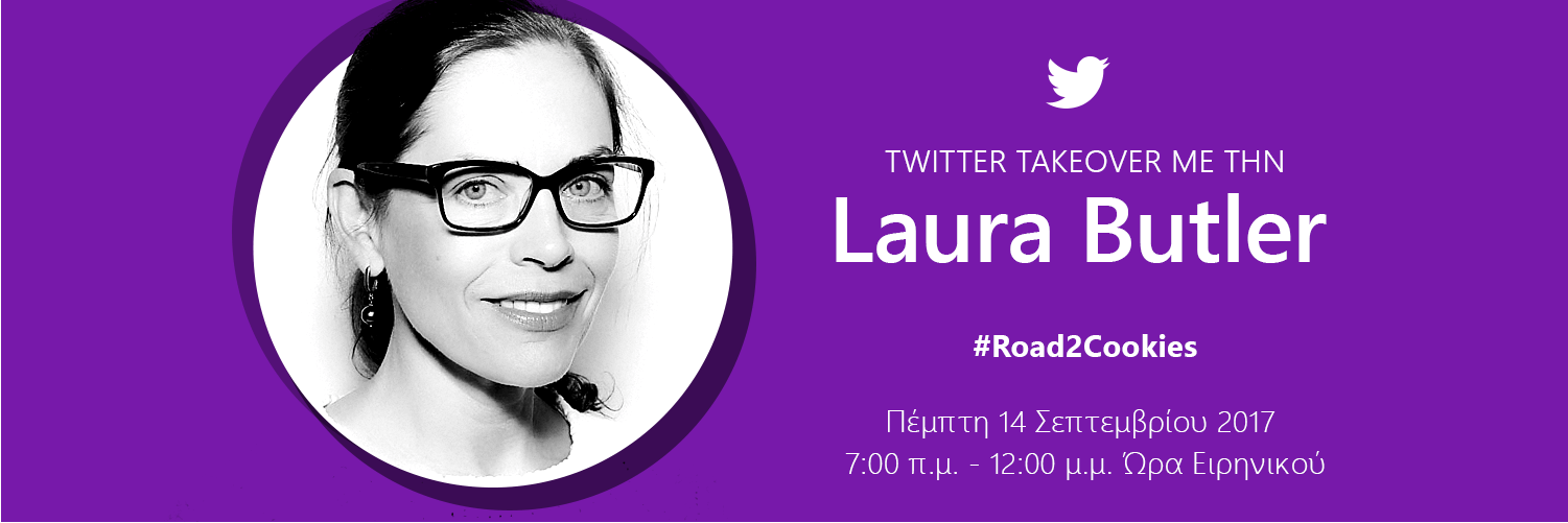 Twitter Takeover με τη Laura Butler