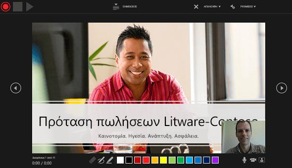 """Το παράθυρο """"Εγγραφή παρουσίασης"""" στο PowerPoint 2016, με ενεργοποιημένη την προεπισκόπηση του παραθύρου αφήγησης βίντεο."""