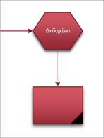 Η γραμμή σύνδεσης κολλάει τα σχήματα μαζί από το επιλεγμένο πλαίσιο.