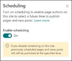 Προγραμματισμός λεπτομερειών σελίδας