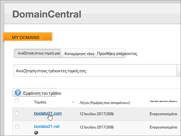 Netfirms-BP-Configure-1-3