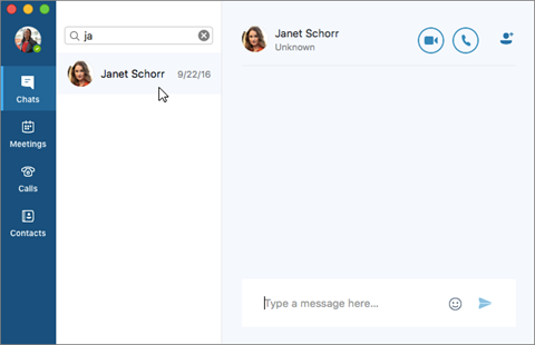 Συνέχιση συνομιλίας ανταλλαγής άμεσων μηνυμάτων