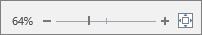 Εμφανίζεται το ρυθμιστικό ζουμ για να μεγεθύνετε ή να σμικρύνετε το κείμενο.