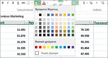 Φύλλο εργασίας στο φόντο και την παλέτα χρωμάτων σε πρώτο πλάνο