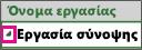 subtask08