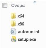 Δομή φακέλων του επιλογέα πλατφόρμας για την εγκατάσταση του Office 2010 64 bit.