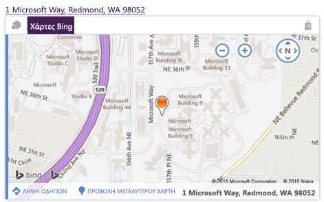 Χάρτης Bing