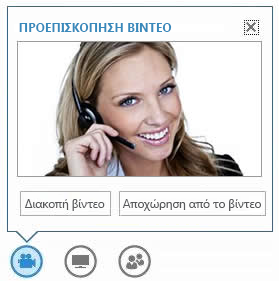 Στιγμιότυπο οθόνης με τις επιλογές που εμφανίζονται όταν ο δείκτης του ποντικιού βρίσκεται επάνω από το κουμπί βίντεο