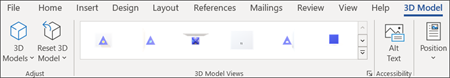 Στοιχεία ελέγχου καρτέλας για την επεξεργασία ενός μοντέλου 3D