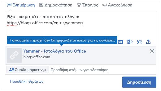 Η προεπισκόπηση σύνδεση δεν θα είναι ορατός στη λειτουργία του Internet Explorer 10 εγγράφου