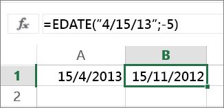 Αφαίρεση μηνών από μια ημερομηνία