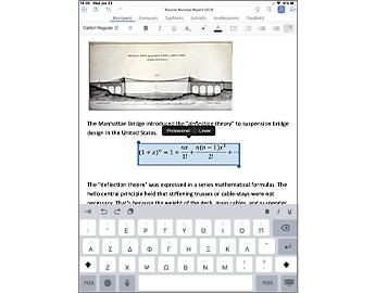 Έγγραφο του Word με εξισώσεις