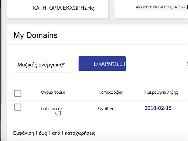 EuropeRegistry-BP-Configure-1-3