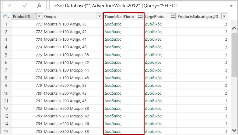 Βάση δεδομένων SQL