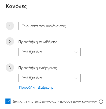 Δημιουργία νέου κανόνα στο Outlook στο web