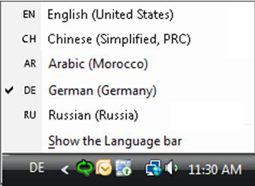 Language Bar with various input languages