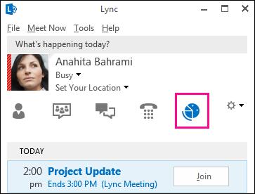 Screen shot of meetings view tab