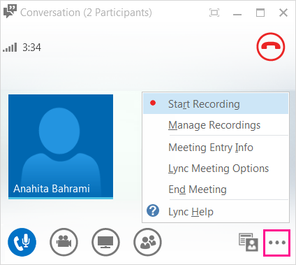 screen shot of the recording button