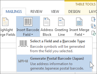 Command for inserting the Japanese postal code