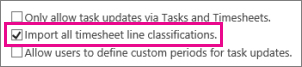 Import all timesheet line classifications