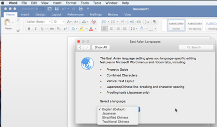 Language Selection screenshot for Office for Mac 2016
