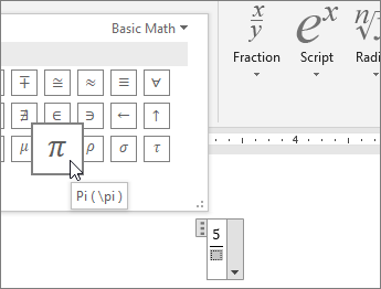 Picking a symbol (Pi) for a placeholder in an equation structure