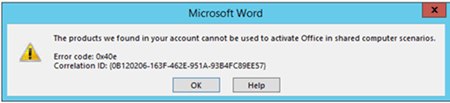 Error message cannot activate products into shared scenario