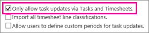 Only allow task updates via Tasks and Timesheets