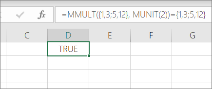 An example of MUNIT function