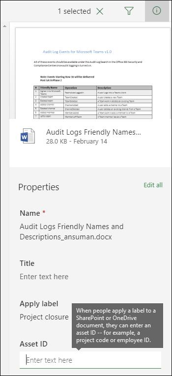 Text box to enter an Asset ID